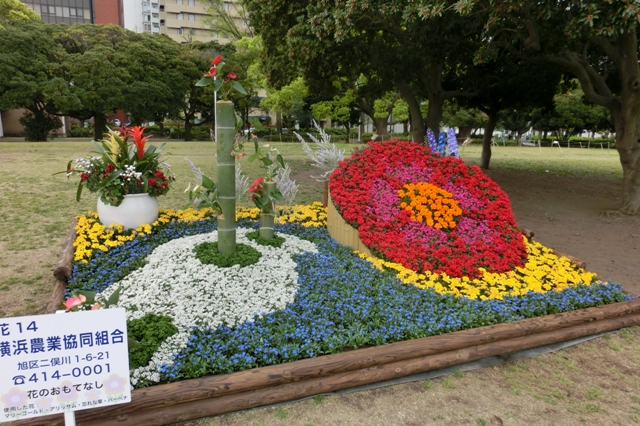 横浜農業協同組合