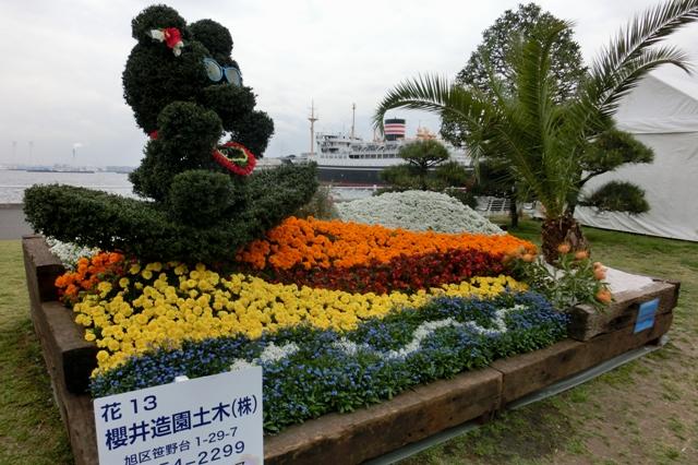 櫻井造園土木