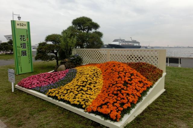 花壇展 会場風景
