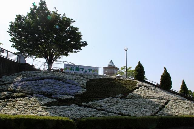 市立相模原麻溝公園