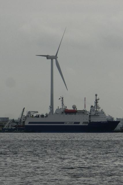 海洋調査船 NA2350