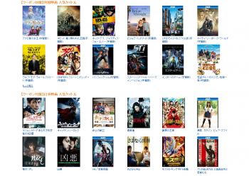 Amazon_video_1000_002.png