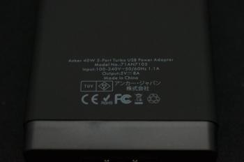 Anker_USB_5Port_ACAdapter_107.jpg