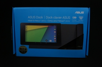 Asus_Nexus7_docking_station_002.jpg