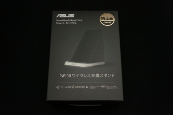 Asus_nexus7_pw100_003.jpg