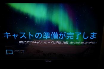 Google_chromecast_424.jpg
