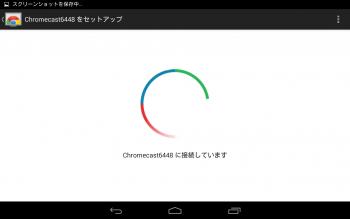Google_chromecast_504.png