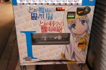 Toaru_yashinomi_cider_003.jpg