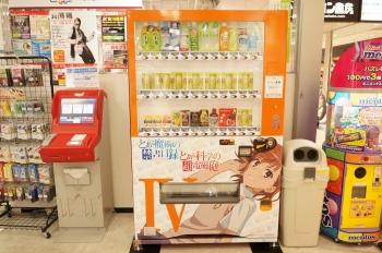 Toaru_yashinomi_cider_015.jpg