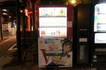 Toaru_yashinomi_cider_018.jpg