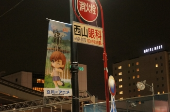 Toaru_yashinomi_cider_031.jpg