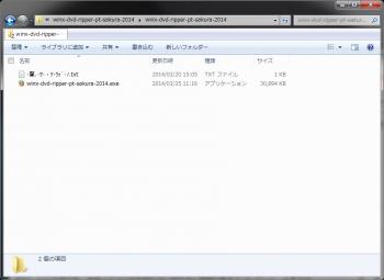 WinX_DVD_Ripper_Platinum_2014_spring_002.png
