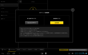 d-video_sony_tablet_S_013.png