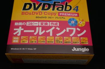 dvdfab4_BD_DVD_copy_premium_001.png