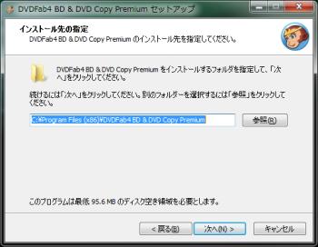 dvdfab4_BD_DVD_copy_premium_013.png