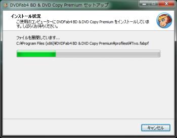 dvdfab4_BD_DVD_copy_premium_016.png