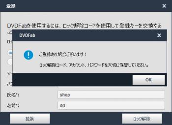 dvdfab4_BD_DVD_copy_premium_021.png