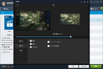 dvdfab4_BD_DVD_copy_premium_036.png