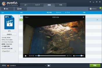 dvdfab4_BD_DVD_copy_premium_038.png