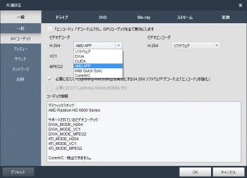 dvdfab4_BD_DVD_copy_premium_040.png