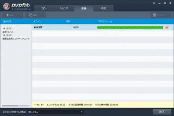 dvdfab4_BD_DVD_copy_premium_050.png