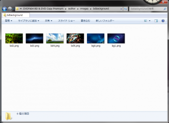 dvdfab4_BD_DVD_copy_premium_054.png