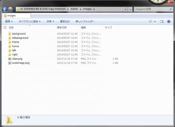 dvdfab4_BD_DVD_copy_premium_055.png