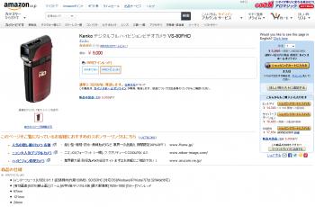 kenko_VS80FHD_005.png