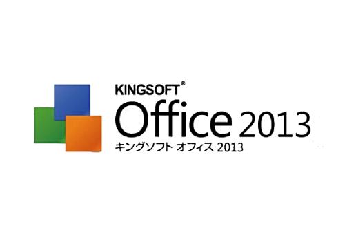 kingsoft office suite free 2013 shop dd. Black Bedroom Furniture Sets. Home Design Ideas