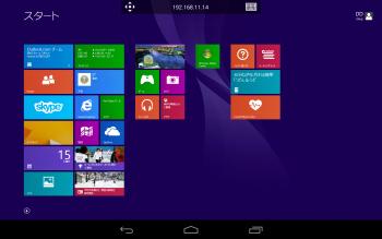 microsoft_remote_desktop_016.png
