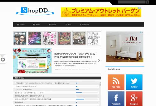 shopdd_design_template4_001.png