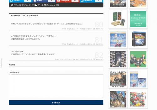 shopdd_design_template4_005.png
