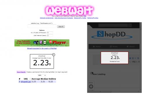 shopdd_design_template4_016.png