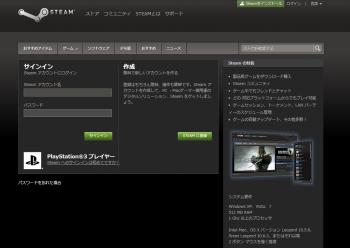 steam_Sniper_Elite_V2_003.png