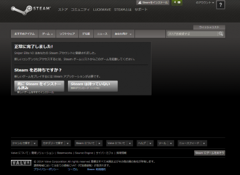 steam_Sniper_Elite_V2_004.png