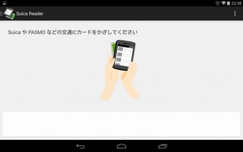 suica_reader_005.jpg