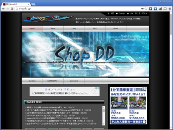 windows_aero_reset_001.png