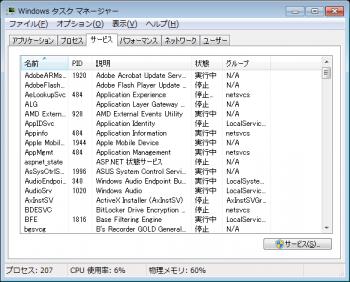 windows_aero_reset_002.png