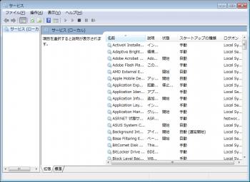 windows_aero_reset_003.png
