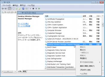 windows_aero_reset_005.png