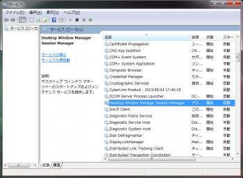 windows_aero_reset_006.png