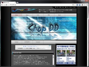 windows_aero_reset_007.png