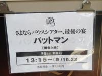 20140510_1