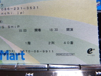 P1180491.jpg