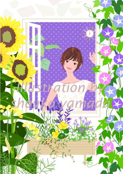 夏の窓辺の女性イラスト人物画像素材 ひまわりと朝顔とハーブのガーデン