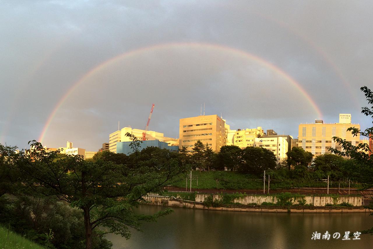 虹パノラマ