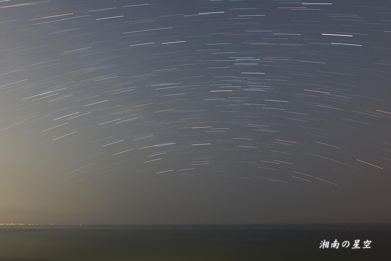 湘南の海を渡る星々A