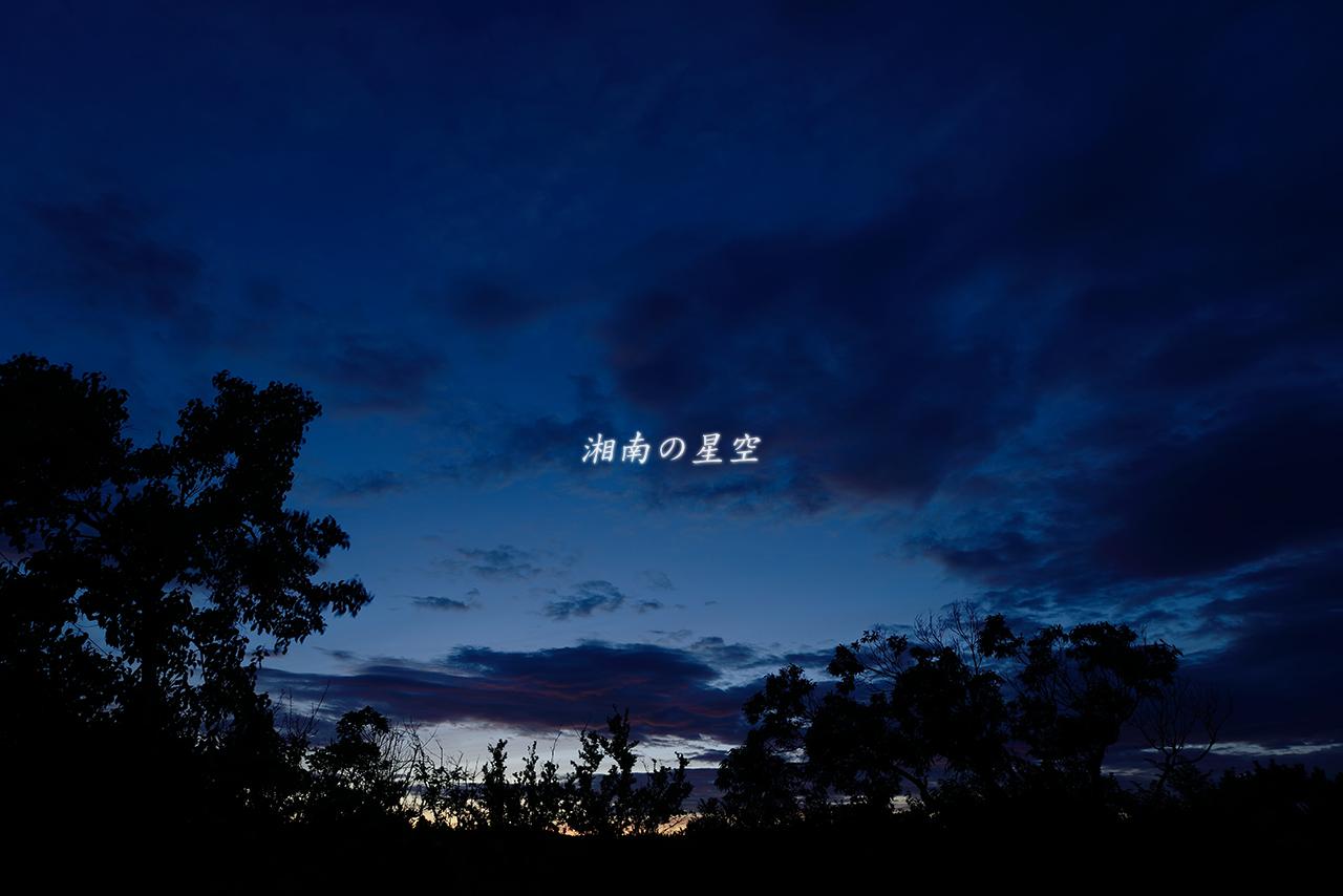 201407_夜明け前