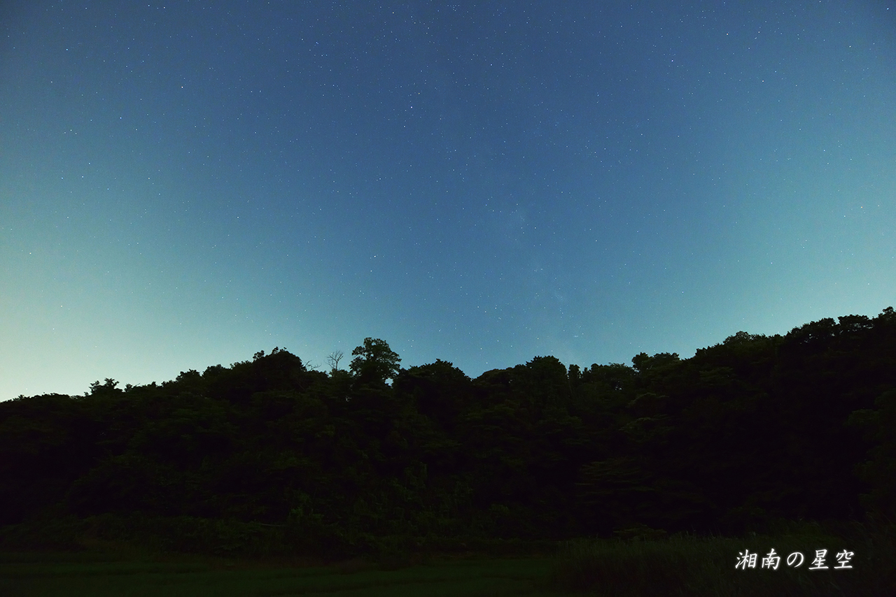 20140728_谷戸_天の川