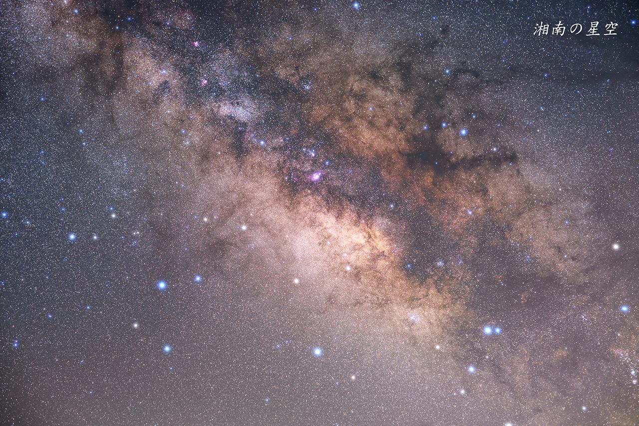 20140502_銀河中心A